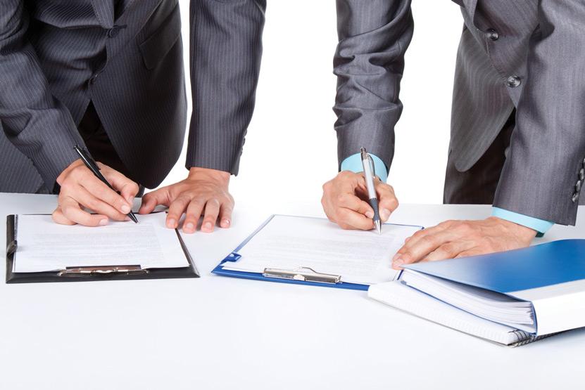 ББР стартира нова онлендинг програма за кредитиране на малкия бизнес при облекчени обезпечения