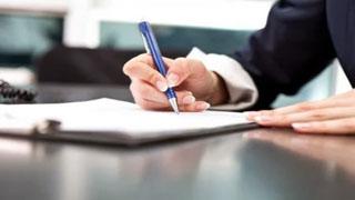 Кой е образецът на декларация по чл.124, ал.3 ДОПК, която трябва да се попълни при ревизия по чл.122 ДОПК
