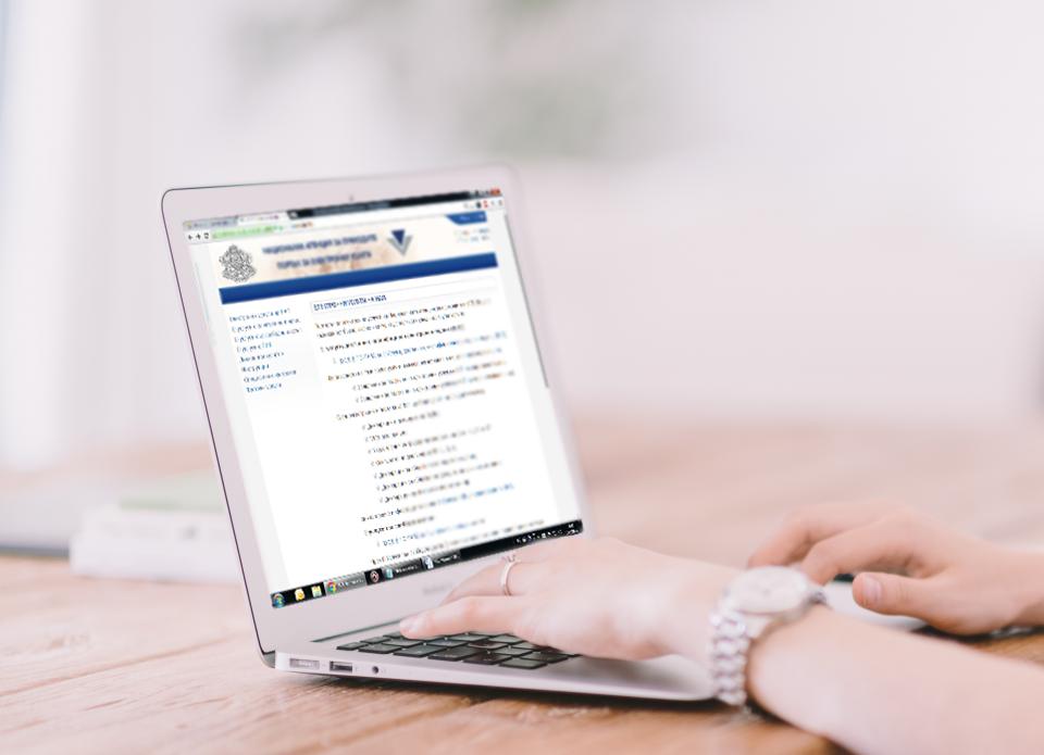 НАП публикува обновена версия 9.04 на клиентския софтуер за генериране на отчетни регистри, справка-декларация за ДДС и VIES-декларация