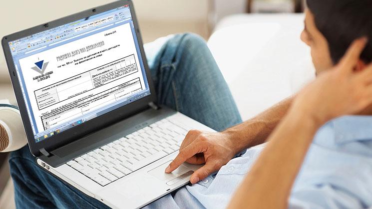 НАП публикува новата данъчна декларация по чл. 50 от ЗДДФЛ за 2018 г. с БАРКОД
