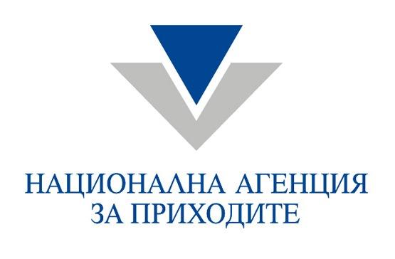 Данъчно-осигурителен календар - ноември 2014 г.