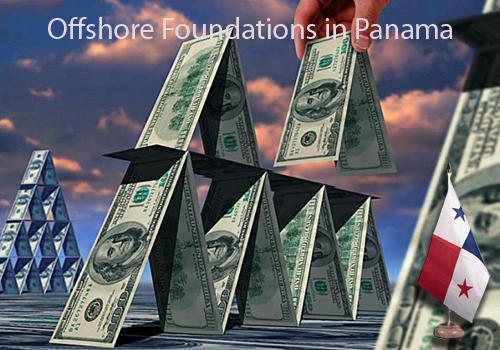 Офшорна частна фондация в Панама