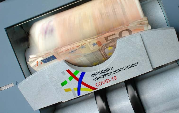Четири нови процедури по ОПИК за безвъзмездна финансова помощ в размер на 200 млн. лв. в подкрепа на българските фирми до края на октомври