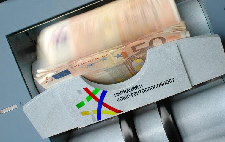 С116 млн.лв. по ОПИК ще бъде финансирано изграждането на регионални иновационни центрове