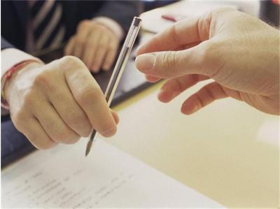 МТСП с проект за промени в Закона за насърчаване на заетостта