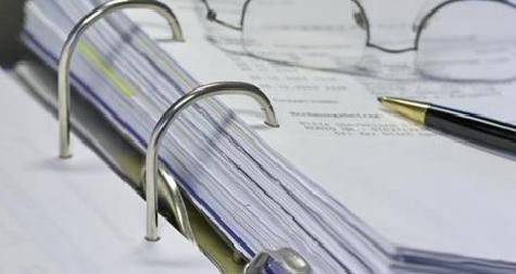 Статистически справки за дейността на бюджетните предприятия и банките за 2015 г.