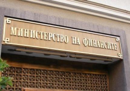 Министерство на финансите преотвори емисия еврови 7-годишни ДЦК