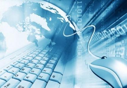 """150 млн. евро за въвеждане на електронното управление чрез Оперативна програма """"Добро управление"""""""
