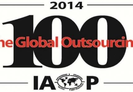 Топ 100 на най-добрите аутсорсинг компании в света според класацията на IAOP