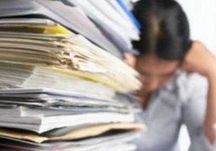 Административната тежест в България през погледа на бизнеса и държавата