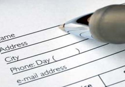 Кога е необходимо да се регистрирам като администратор на лични данни?