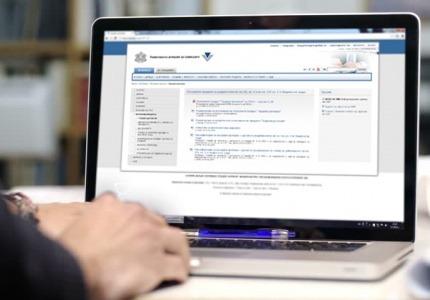 """Програмният продукт """"Трудови договори"""" на НАП е с обновена версия"""