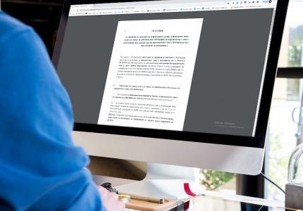 Указания относно вписването на данни за действителни собственици публикува Агенция по вписванията
