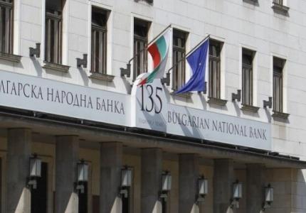Новият Закон за гарантиране на влоговете в банките ще бъде синхронизиран с европейското законодателство