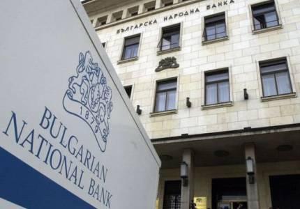 """КТБ и ТБ """"Виктория"""" ЕАД ще могат да извършват платежни и безкасови операции за погасяване на кредити"""