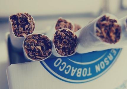 От 20 май в ЕС е в сила новата система за наблюдение и проследяване движението на цигари и тютюн за пушене
