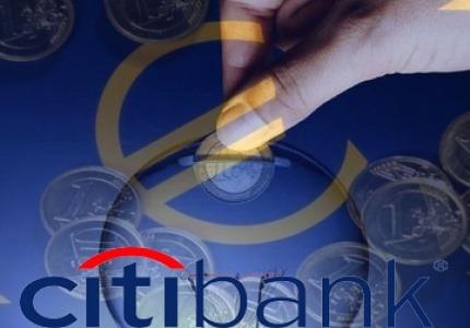 Ситибанк ще подкрепя бизнеса в България чрез съфинансиране на проекти по европейски програми