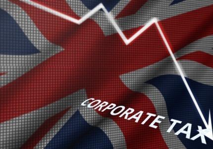 Плановете на британското правителство за по-ниски корпоративни данъци след Brexit разтревожиха финансистите на ЕС