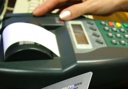 Без книги за дневните финансови отчети - обобщение на НАП за някои от последните промени в Наредба Н-18