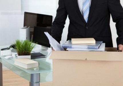 Дължими осигуровки при незаконно уволнение