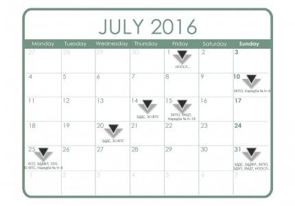 Данъчно-осигурителен календар - юли 2016