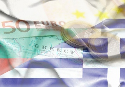 Гърция няма да облага с 26% данък сделки и трансакции с източник България
