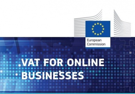 Нови регламенти за облагането с ДДС на електронната търговия в Евросъюза предлагат от ЕК