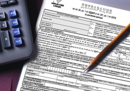 Изтича срокът за деклариране на дължимите данъци за първото тримесечие на 2016 г.