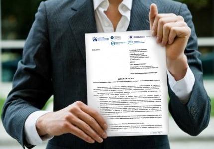 """Бизнес и счетоводни организации с общи искания за промени в нормативната уредба, засягаща """"данък уикенд"""""""