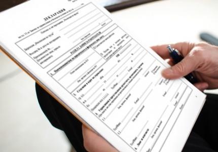 Декларацията по чл.15 от ЗЗБУТ трябва да бъде подадена до края на април