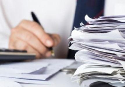 Допълва ли се предметът на дейност със съставяне на ГФО за фирми, които го предоставят като услуга?
