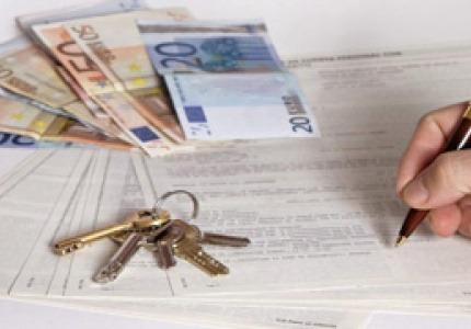 Облагане на продажба на апартамент, собственост на физически лица