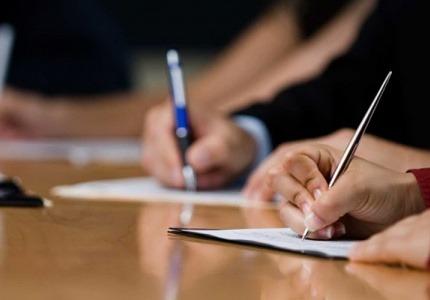 Доклади на Комисия по бюджет и финанси за второ четене на Закон за счетоводството и законопроектите за промени в ЗАДС и ДОПК