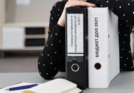 НАП публикува разяснения по прилагане на осигурителното законодателство за 2021 г.