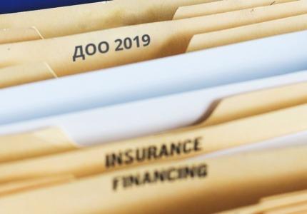 Бюджетът на ДОО за 2019 г. е гласуван на второ четене