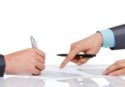 Промяна на работно време по основен трудов договор - допълнително споразумение