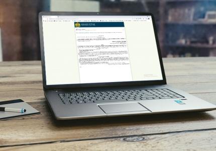 Промени в Закона за търговския регистър и регистъра на юридическите лица