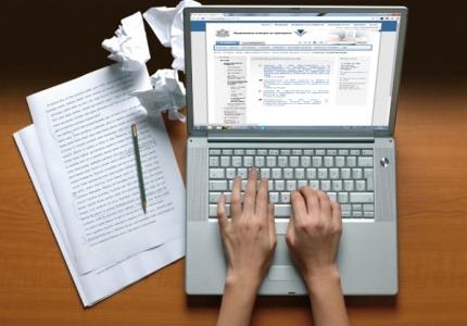 НАП: Ново в рубриката Е-регистър и справки-декларации
