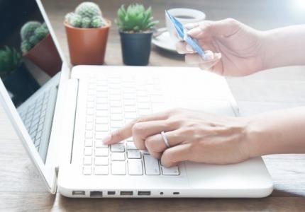 """НАП: От 1 август стартира новата електронна услуга """"Подаване на стандартизиран одиторски файл от лицето по чл. 3, ал. 17 от Наредба №Н-18/13.12.2006 г."""""""