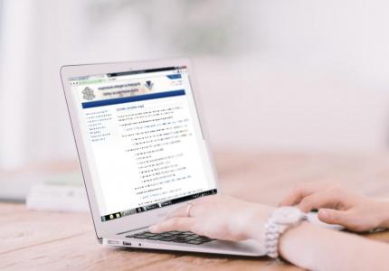 Два обновени програмни продукти на НАП от 31.01.2020 г. са публикувани в сайта на агенцията