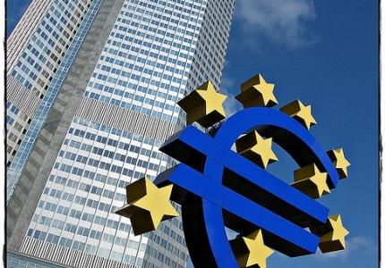 МВФ: Европейската централна банка трябва да обмисли закупуване на финансови активи