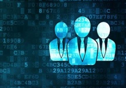 Електронна идентификация на физическите лица