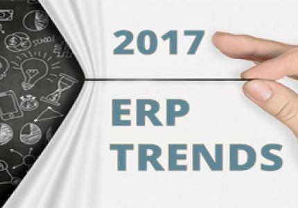 Топ тенденции в ERP решенията за 2017 г.