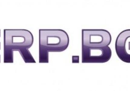 Основни грешки при избор на ERP система и подход за внедряване - част 1