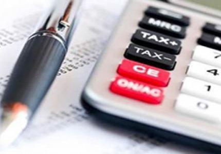 Облагане на разходите за лично ползване на активи от ЕТ