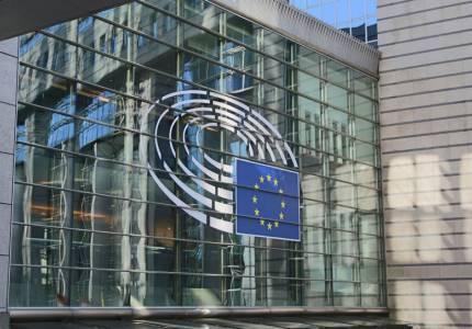 Изпълнителният директор на МВФ Кристин Лагард окуражи Гърция по повод завръщането на международните борси