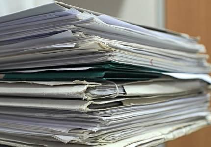 Законопроект за изменение и допълнение на Данъчно-осигурителния процесуален кодекс - 19.11.2014 г.