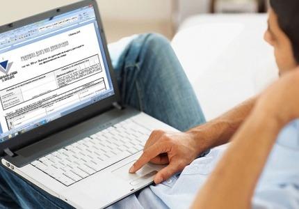 Данъчните декларации с баркод за кампания 2020 са публикувани в сайта на НАП