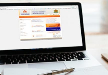 Нови регламенти относно годишните финансови отчети на предприятията в сила от 1 януари 2018 г.