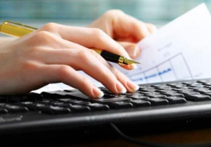 Задължени ли са малките фирми да публикуват годишни финансови отчети?